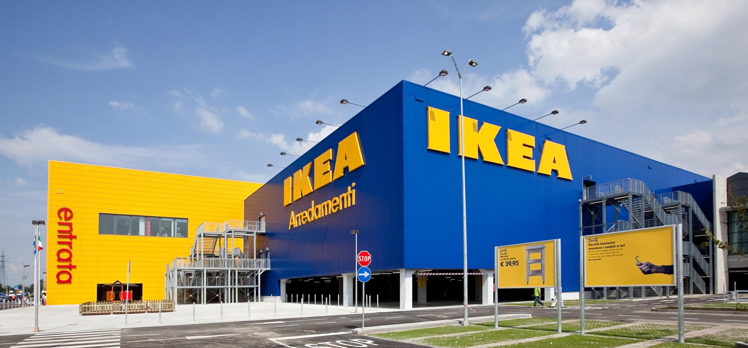 IKEA 品牌頁