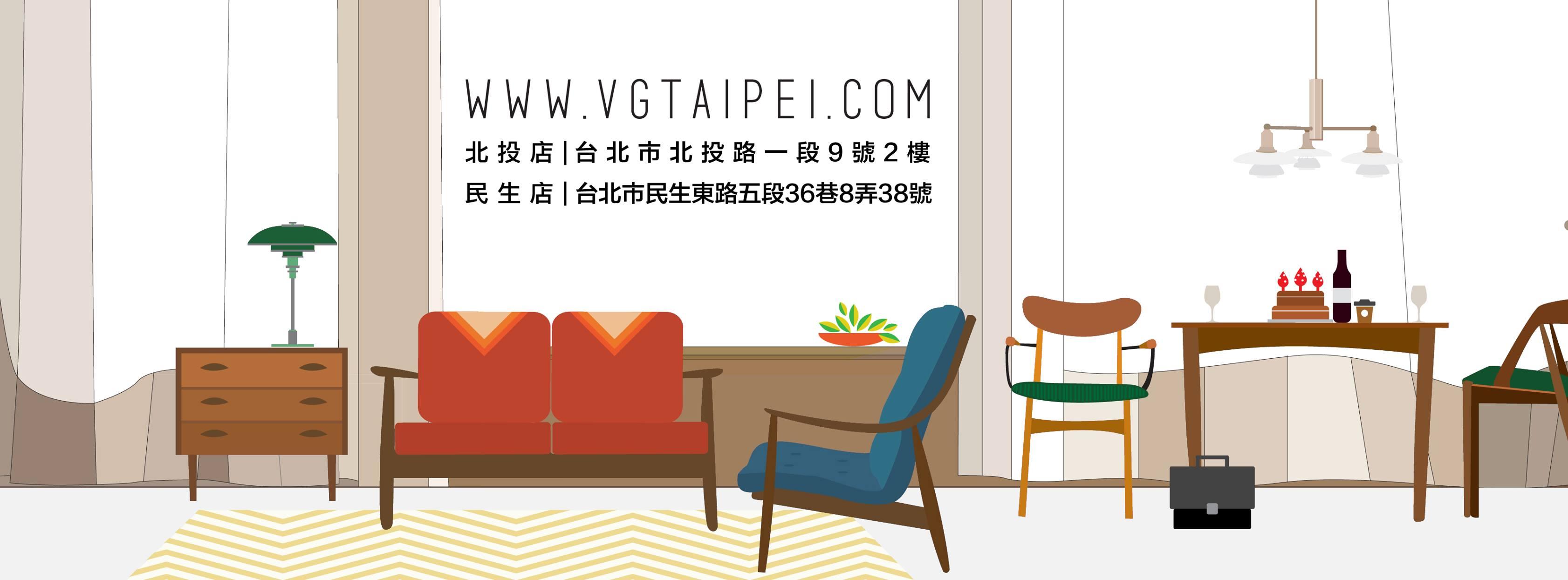 Vintage Living Taipei 臣爵傢俱