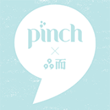 PINCH X 品而