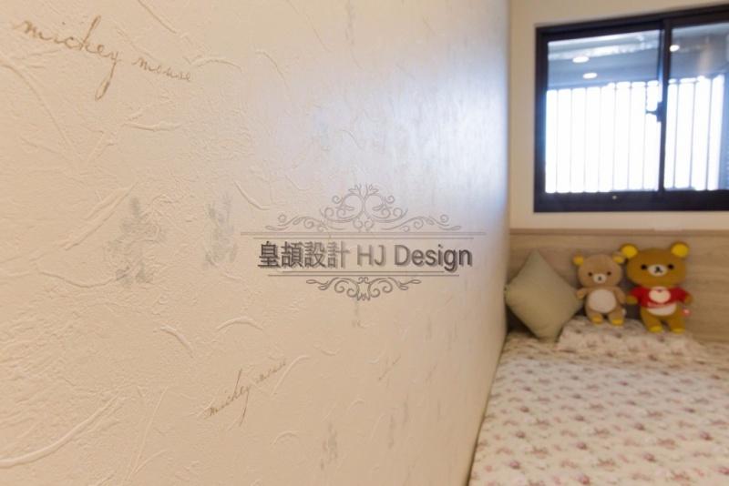 實現內心深處的理想住家-日本壁紙│皇頡空間設計