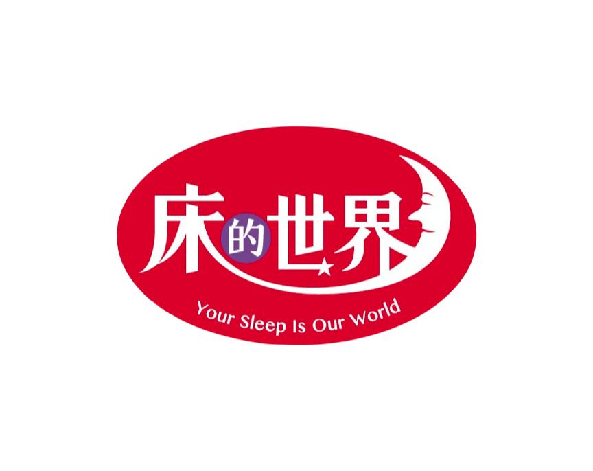 床的世界 太平洋SOGO百貨新竹站前店