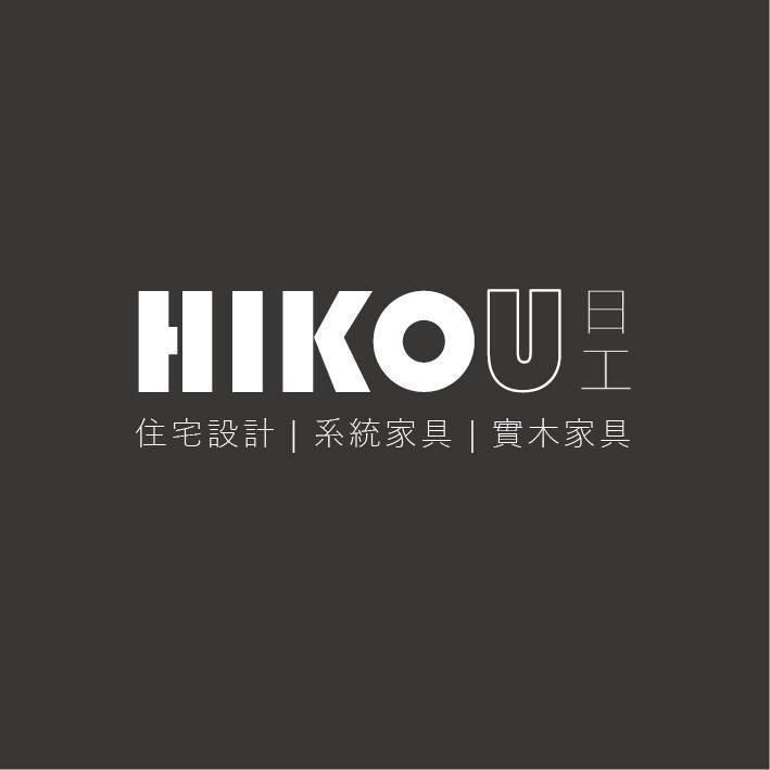 HIKOU 日工住宅空間設計 品牌頁
